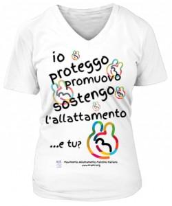 La maglietta del MAMI