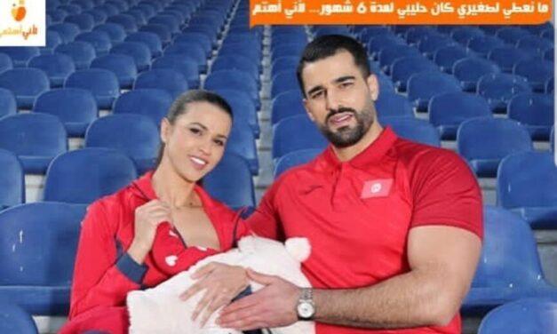 Tunisia la difficile promozione dell'allattamento