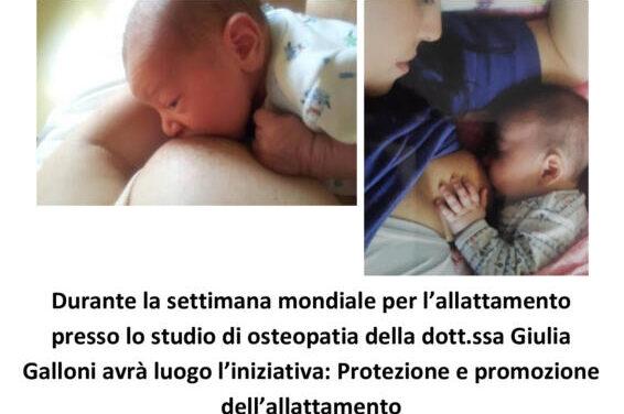 SAM 2021 – Un'ostetrica per le mamme di Roma