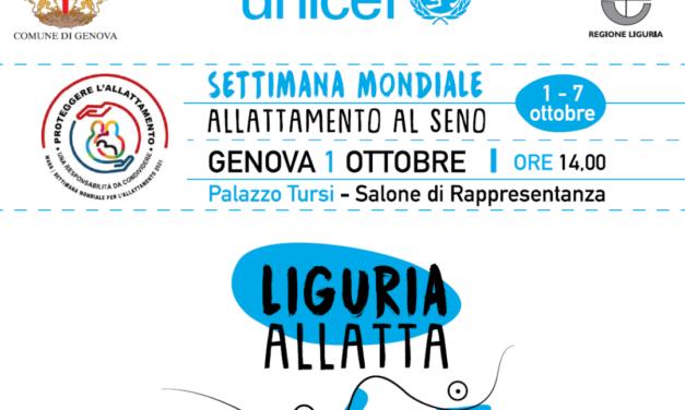 SAM 2021 a Genova
