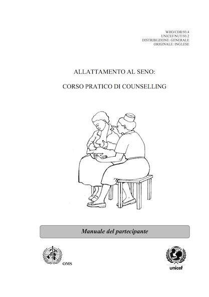Allattamento al Seno: Corso Pratico di Counselling