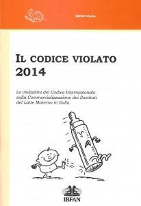 """IBFAN Italia pubblica """"Il Codice Violato 2014"""""""